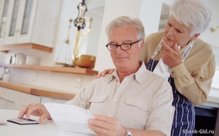 Порядок подачи 3-ндфл работающим пенсионером