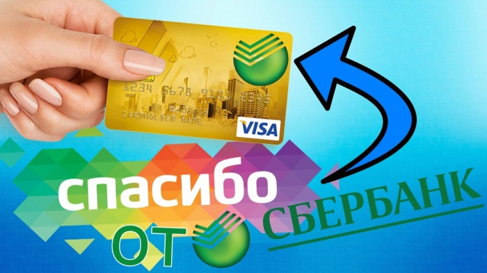 https://sbank-gid.ru/uploads/posts/2017-04/thumbs/1491905641_maxresdefault.jpg