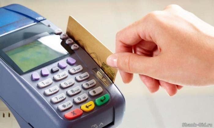 Телефон сбербанк лукашевского отдел карт