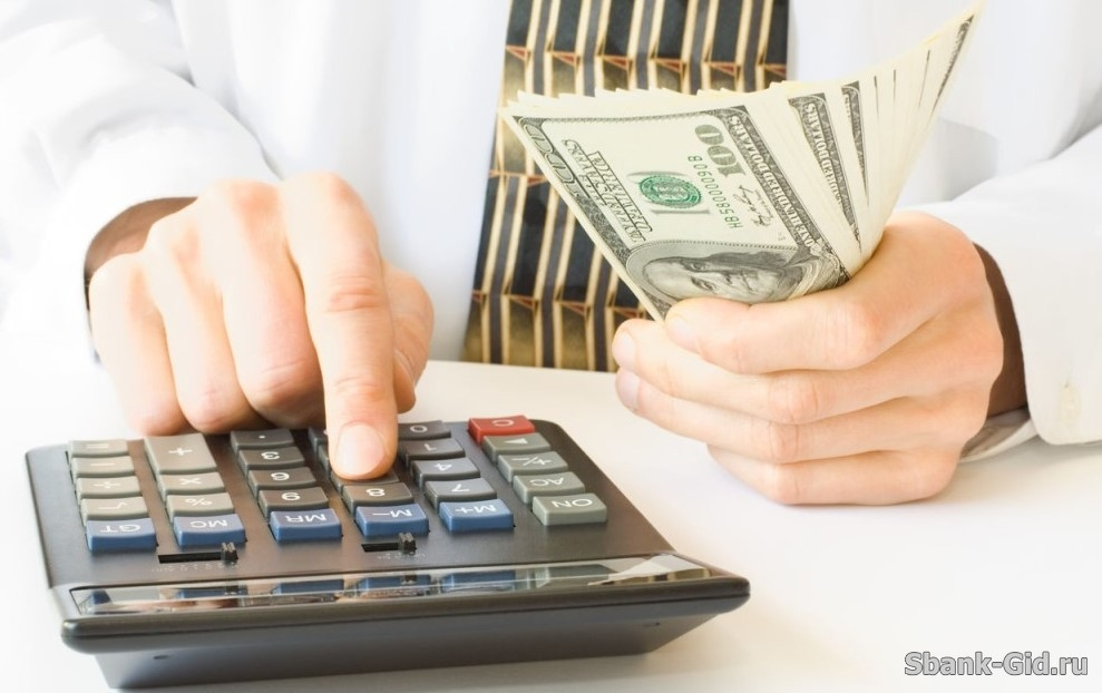 калькулятор полного досрочного погашения кредита в сбербанке