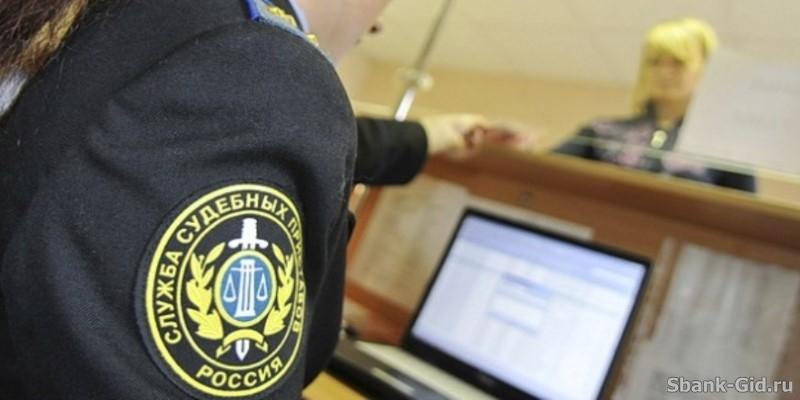 Что делать если арестован счет судебным приставом имеют ли право судебные приставы снимать деньги с расчетного счета ип