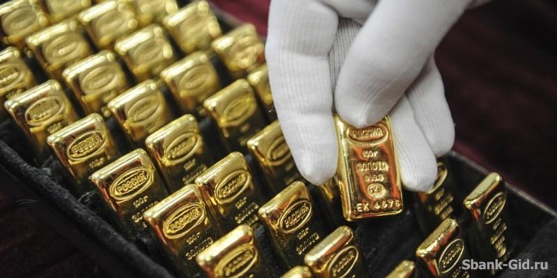 Курс золота в Сбербанке на сегодня 0138260466c
