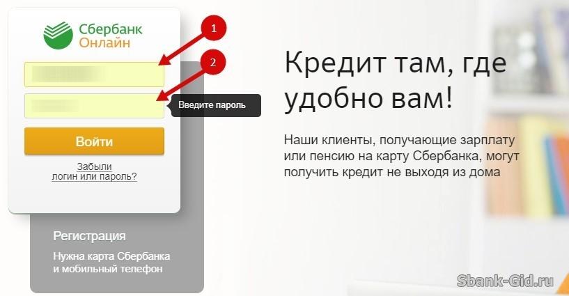 Изображение - Как пополнить транспортную карту через интернет 1512385309_1