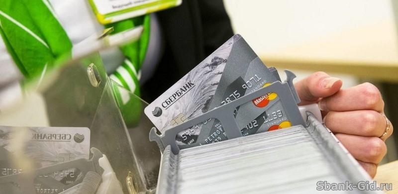 Заказ дебетовой карты в отделении Сбербанка