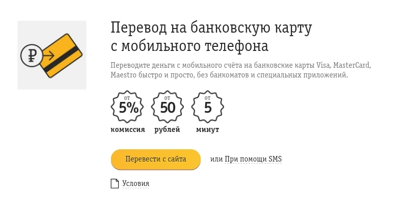 где можно занять 600 рублей