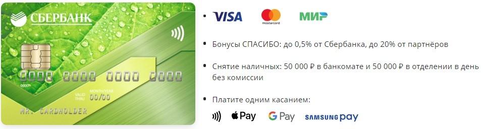 взять кредит без справок и поручителей в пинске