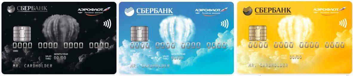 Карты Аэрофлот бонус от Сбербанк