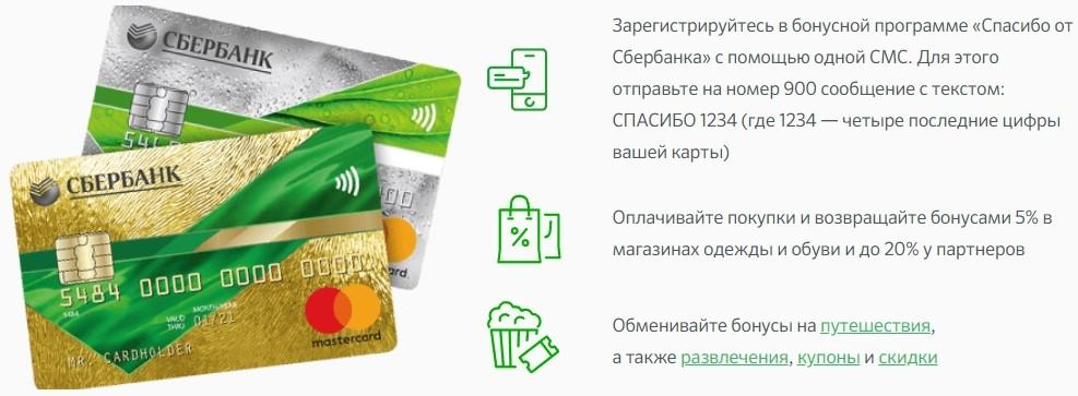 с какого возраста можно получить кредитную карту сбербанка