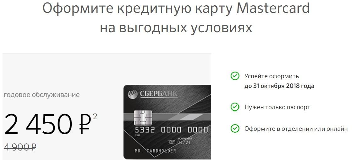 кредитная карта без годового обслуживания центрального