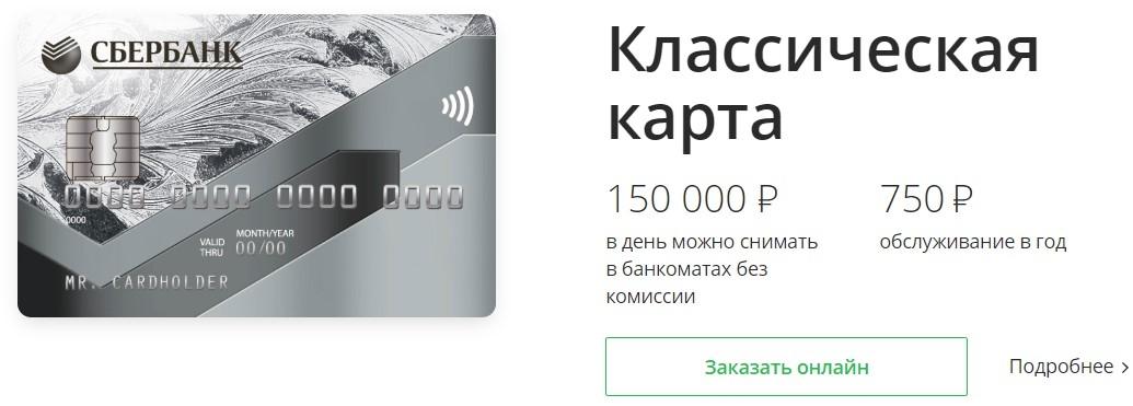 Авто кредит турлари 2020йилда