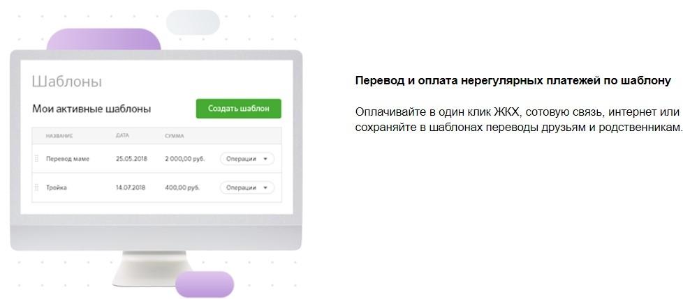 как оплатить кредит тинькофф через сбербанк онлайн штраф висит