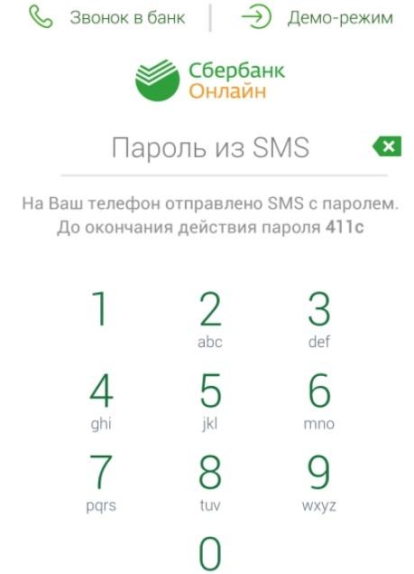 Ренессанс кредит ставрополь телефон мира
