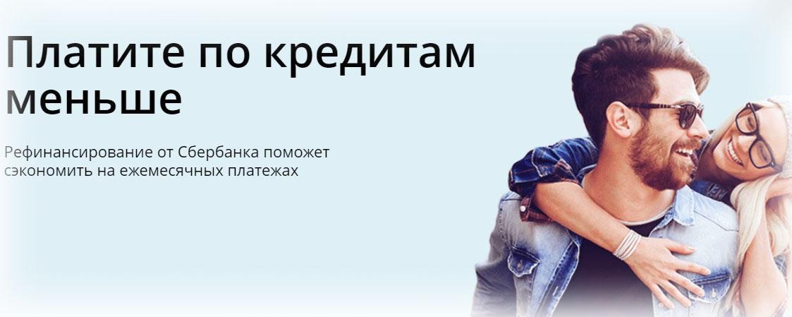совкомбанк оформить заявку на кредит наличными онлайн заявка