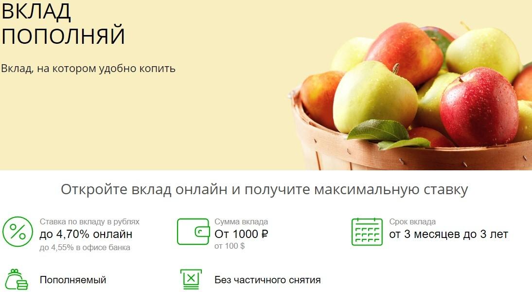 как реально заработать 200 рублей в день в интернете