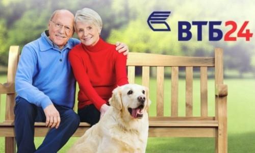 Банк ВТБ 24: вклады для пенсионеров в 2019 году