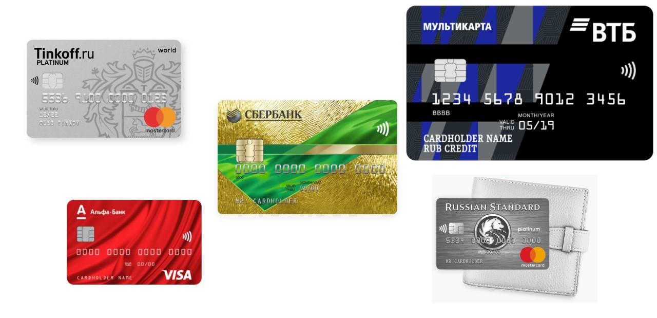 стоит ли брать кредитную карту лучше выбрать