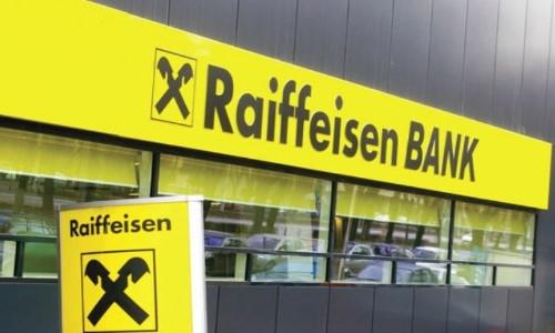 рефинансирование потребительского кредита в райффайзенбанке отзывы можно ли получить кредитную карту с плохой кредитной историей в альфа банке