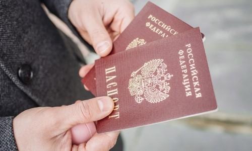 Кредит с видом на жительство в россии