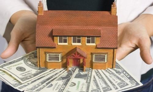 под залог дома дают кредит дам в кредит денежные средства
