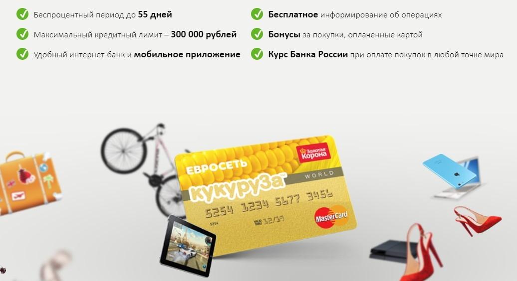 Займ на киви кошелёк без отказов мгновенно онлайн с плохой ки
