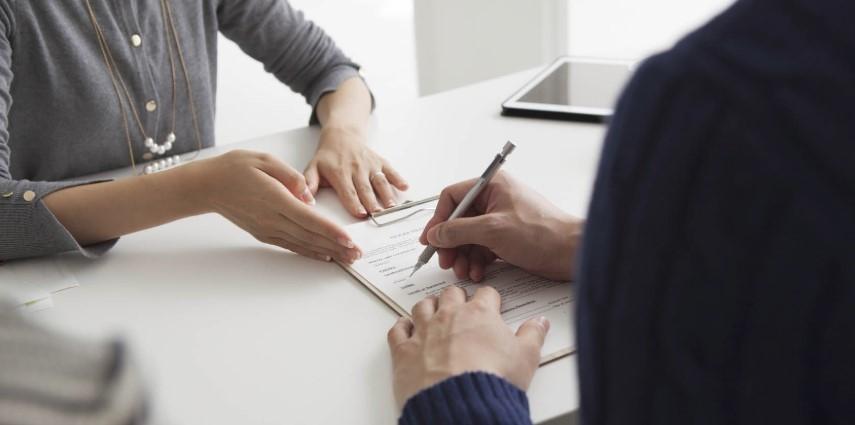 Рассмотрение заявки на ипотеку