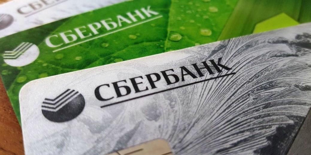 как узнать сколько платить по кредитной карте сбербанка вся правда о списании кредитов