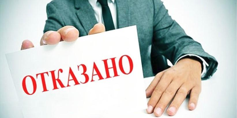 какой банк дает кредит с плохой кредитной историей без справок в новосибирске даем кредит севастополь