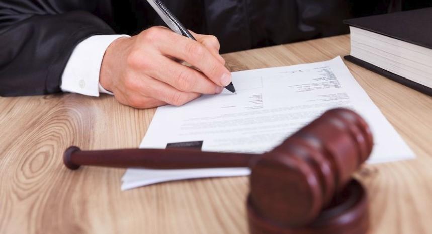 как узнать был суд по кредиту