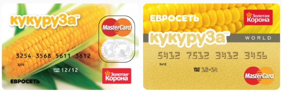 Кредит на карту кукуруза евросеть онлайн заявка где получить кредит если кредитную историю испортили