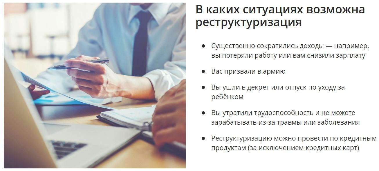 кредит онлайн на яндекс кошелек без отказа без проверки мгновенно до 100000