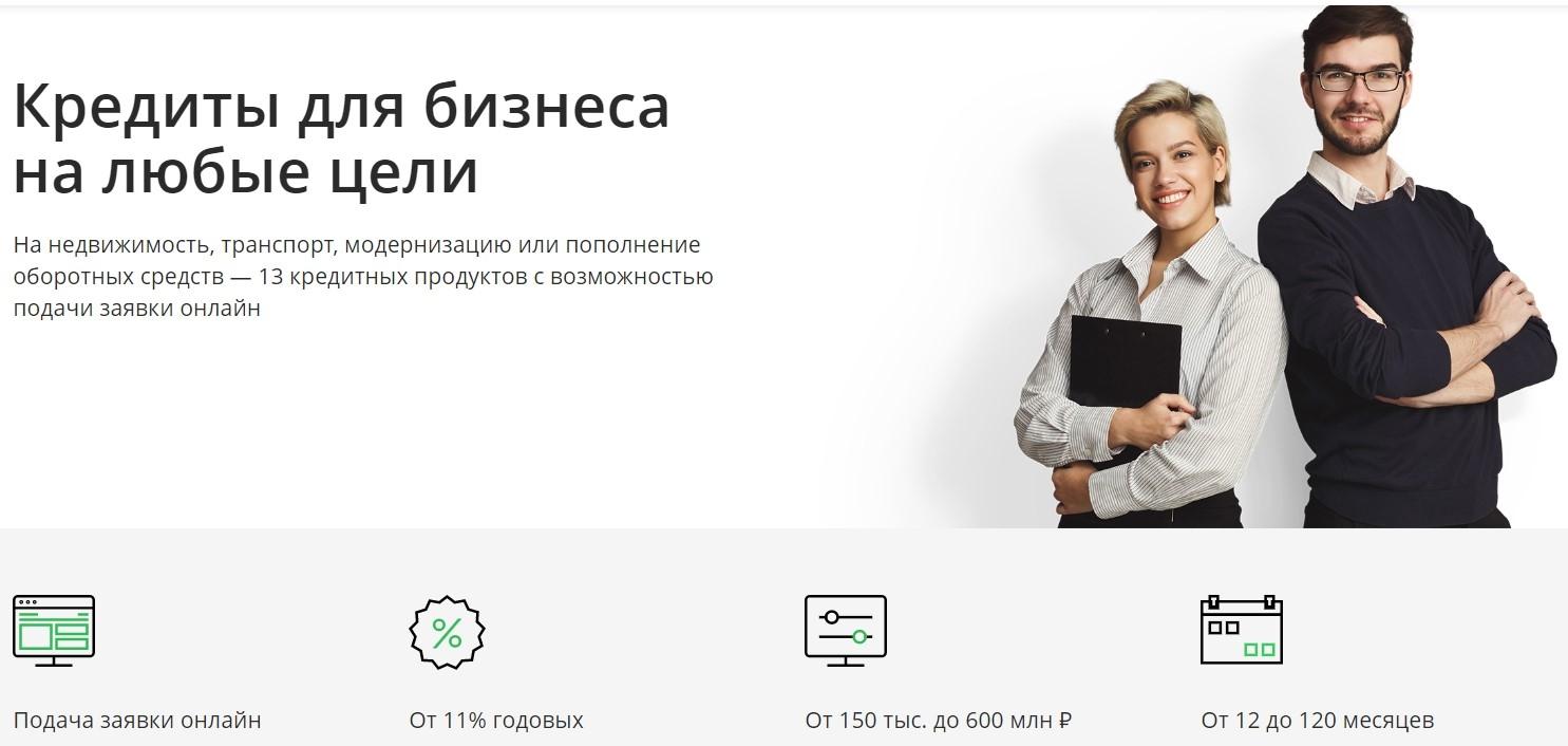 подать заявку на телефон в кредит онлайн
