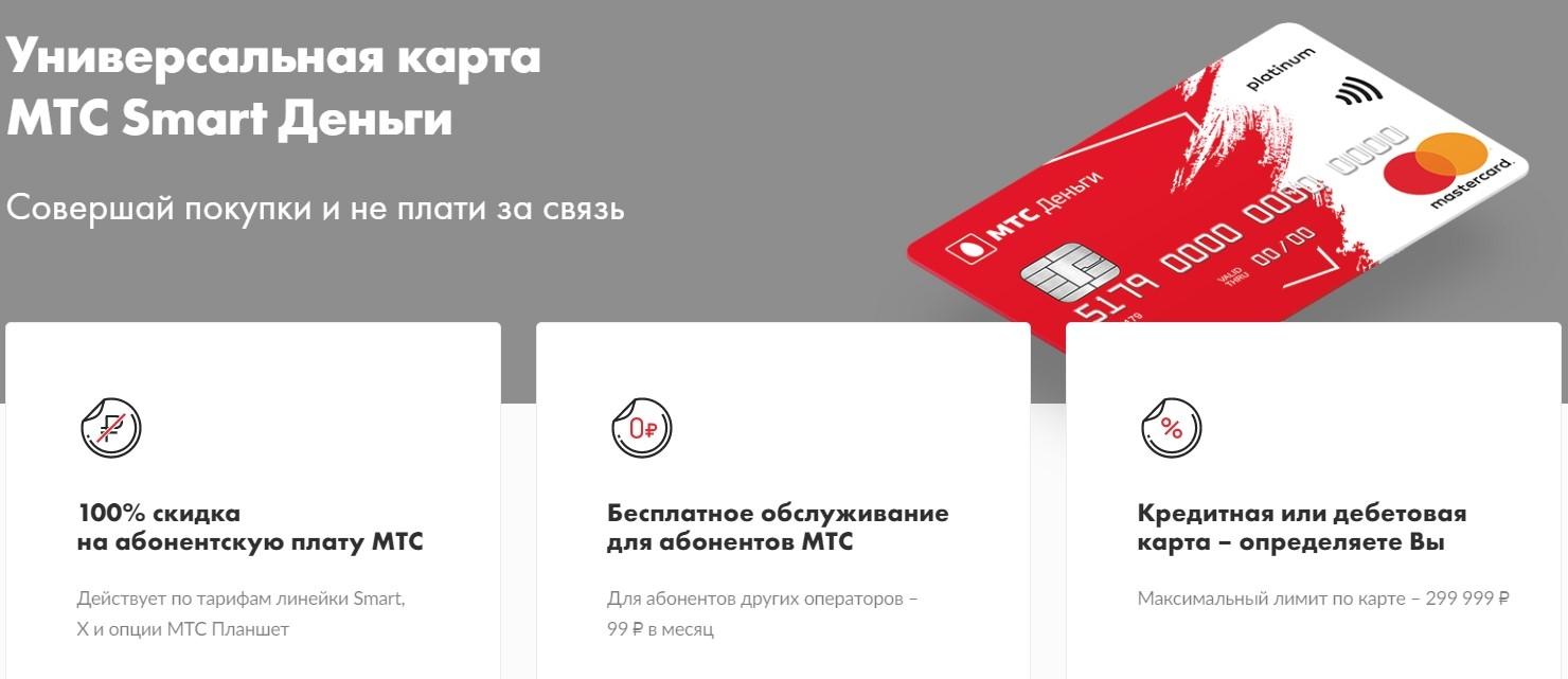 как взять кредит на мегафоне на телефон обещанный платеж