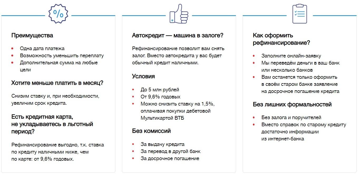 калькулятор для расчета потребительского кредита втб 24 кредиты промсвязьбанк красноярск