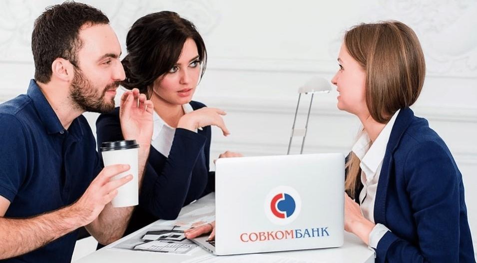 Можно ли вернуть страховку по кредиту в Совкомбанке? Алгоритм отказа, образец заявления