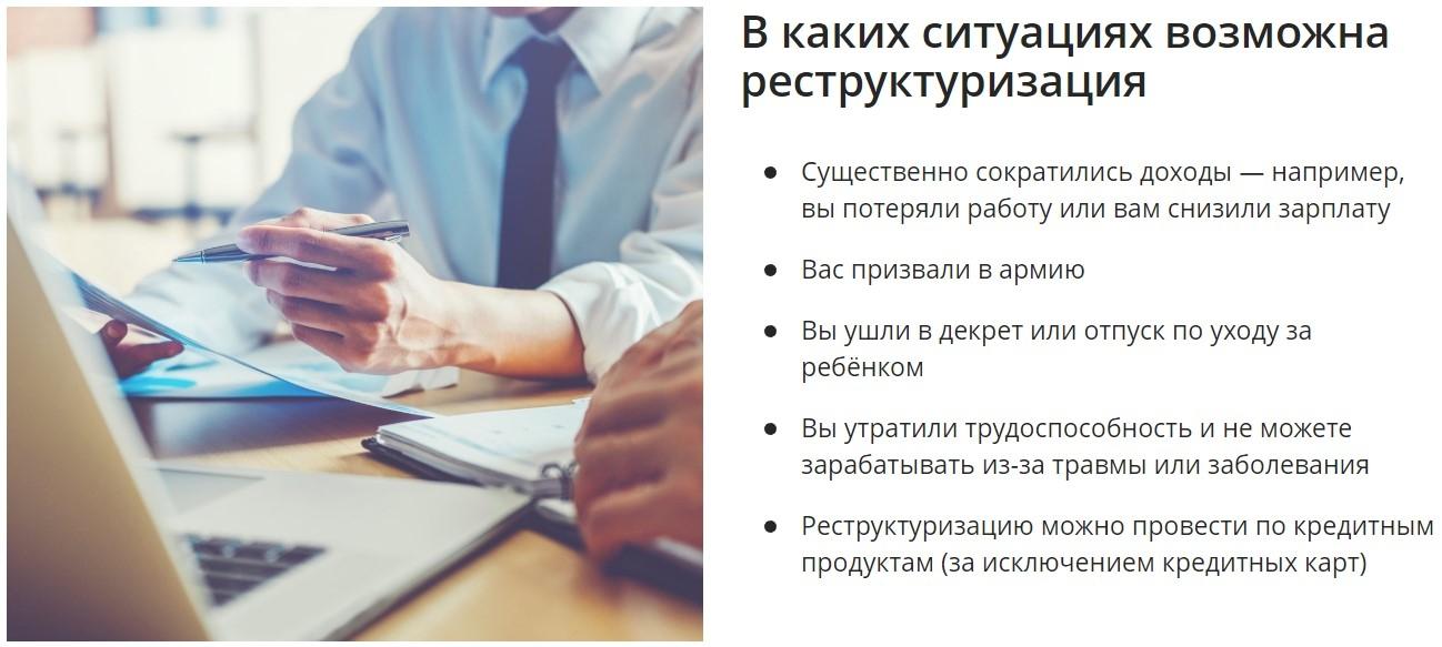 кредиты в народном банке рк