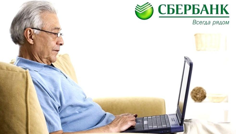 Вклады для пенсионеров в Сбербанке 2019, открыть пенсионный вклад