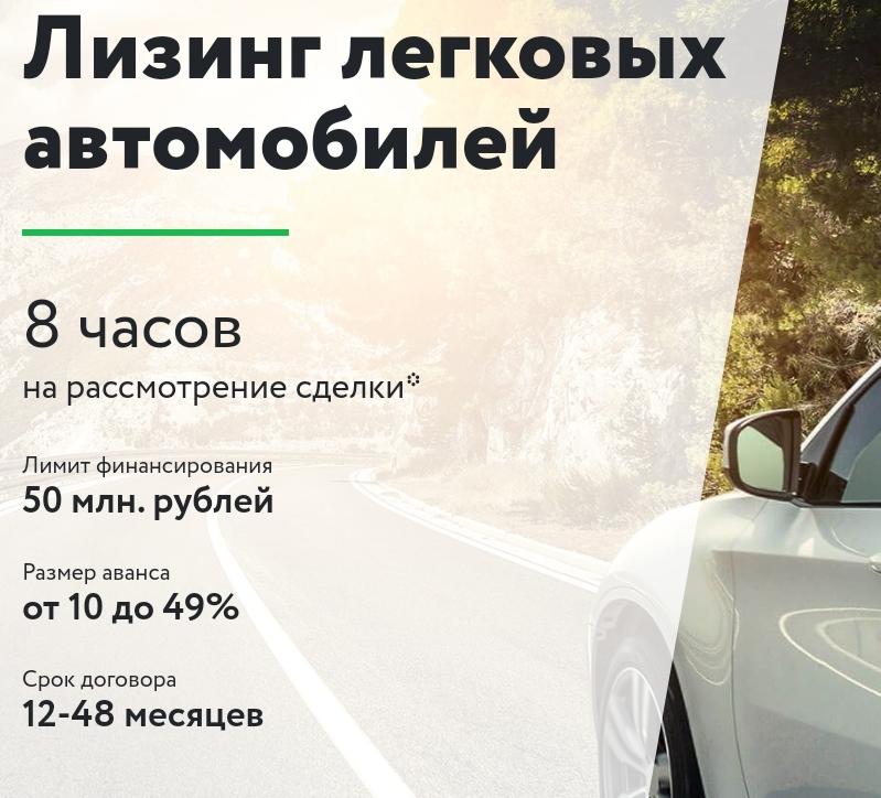 Продажа залоговых автомобилей банками челябинск вернуть деньги за купленное авто